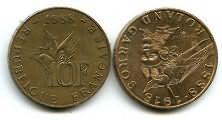 10 франков (Ролан Гарос) Франция