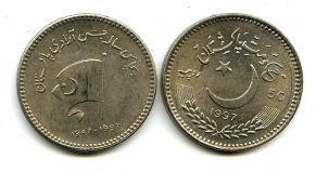 50 рупий 1997 год Пакистан