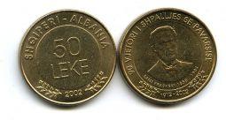 50 лек 2002 год Албания