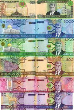 Набор бон Туркменистана