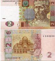 2 гривны 2005 год Украина