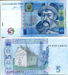 5 гривен 1992 год Украина