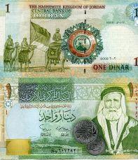 1 динар Иордания