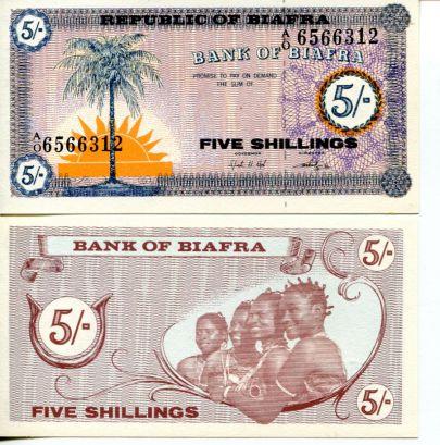 5 шиллингов Биафра 1969