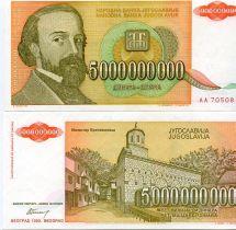 5000000000 динар 1993 год Югославия