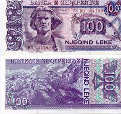 100 лек Албания