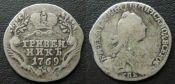 10 копеек СПБ 1769 год Россия, гривенник