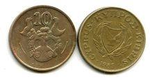 10 центов Кипр