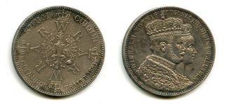 1 талер 1861 год Германия Пруссия
