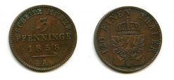 3 пфеннинга 1858 год А Германия