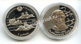 1 ����� 2007 ��� (�������� ����) ��������