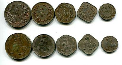 Набор монет Бирмы (лев)