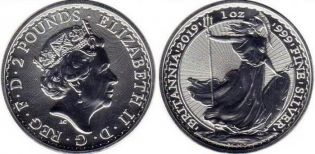 2 фунта Британия Великобритания 2019 год
