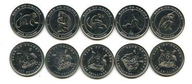 Набор монет Уганды (обезьяны)
