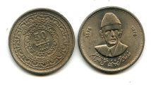 50 пайса 1978 год Пакистан