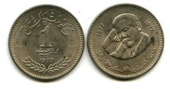1 рупия Пакистан