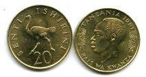 20 центов 1979 год (страус) Танзания