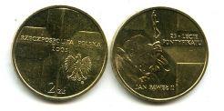 2 злотых 2003 год (Иоанн Павел 2) Польша