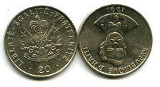 20 сантим 1991 год Гаити
