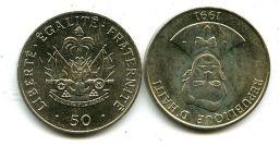 50 сантим 1991 год Гаити