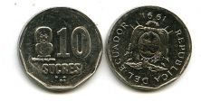 10 сукре 1991 год Эквадор