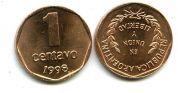 1 сентаво 1998 год Аргентина