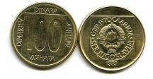 100 динар Югославия СФР