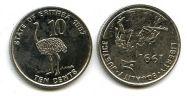 10 центов 1997 год Эритрея