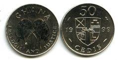 50 седи 1999 год Гана