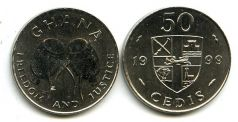 50 ���� 1999 ��� ����