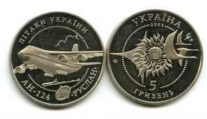 5 гривен 2005 год (АН-124) Украина