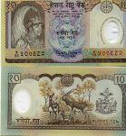 10 рупий Непал 2002 год