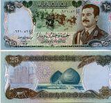 25 динар 1986 год Ирак