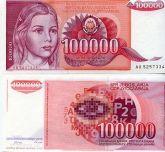 100000 динар Югославия