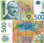 500 динар 2007 год Сербия