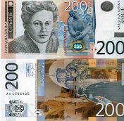 200 динар 2005 год Сербия