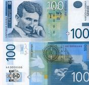 100 динар 2006 год Сербия