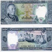 5000 кип 1975 год Лаос