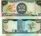 10 долларов Тринидад и Тобаго