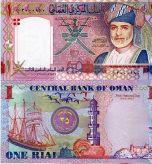 1 риал Оман