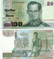 20 бат Тайланд