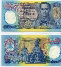 50 бат Тайланд