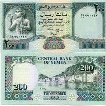 200 реалов Йемен