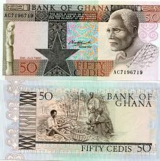 50 седи Гана