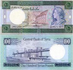100 фунтов Сирия