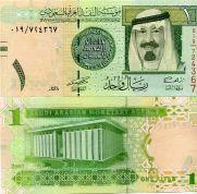 1 реал 2007 год Саудовская Аравия