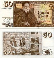 50 крон Исландия