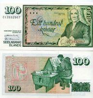 100 крон Исландия