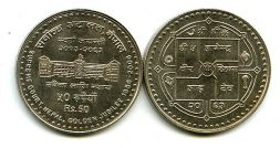 50 рупий 2006 год Непал