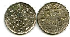 50 пайса Непал